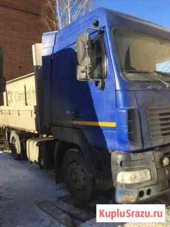 Тягач Маз 544018 с прицепом Шмидт 20т 13,6м Екатеринбург