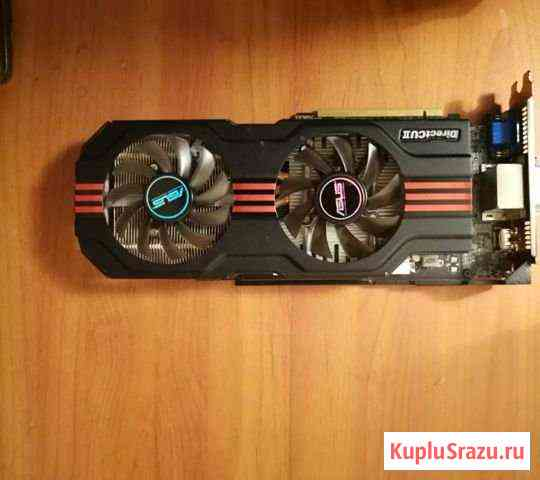 Geforce GTX 650Ti Новоуральск