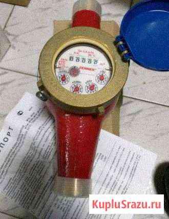 Водомер 25 мм, 32 мм Zenner (Германия ) Магнитогорск