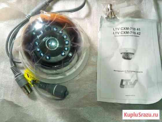 Камера видеонаблюдения LTV CXM 710 Аша