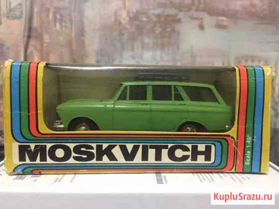Модель СССР 1:43 Москвич 426 Дачник 1984год Магнитогорск