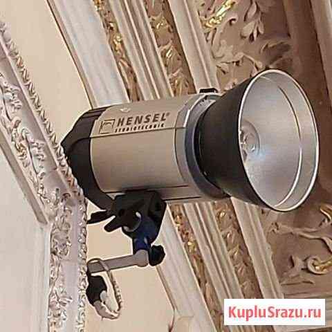 Свет Hensel Expert Pro 500 Plus Новочеркасск