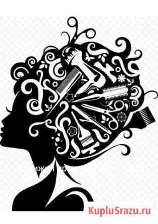 Услуги парикмахера на дом Морозовск