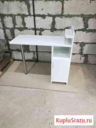 Маникюрный стол Казань