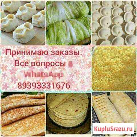 Лапша, п/ф, салаты Альметьевск