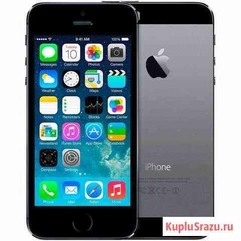 iPhone 5S Зеленодольск