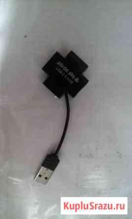 USB Hub, разветвитель Казань