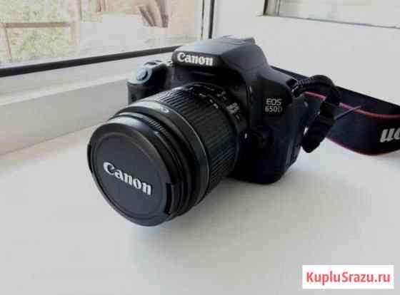Canon EOS 650D Екатеринбург