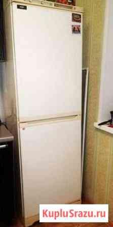 Холодильник Челябинск