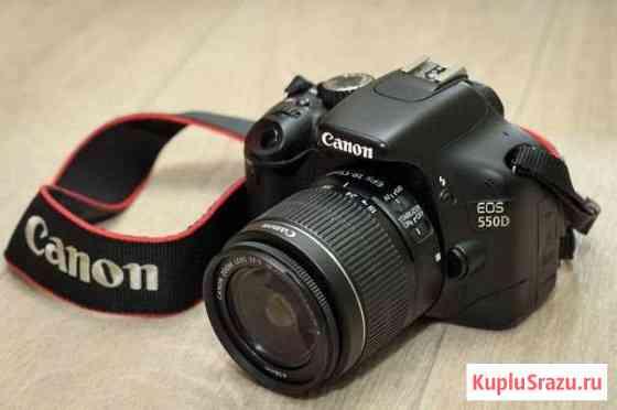 Фотоаппарат Canon EOS 550D Kit 18-55mm Альметьевск