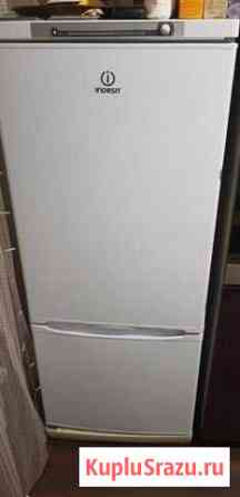 Холодильник Екатеринбург