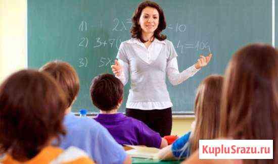 Репетитор. Подготовка к школе. С 1 по 5 класс Екатеринбург