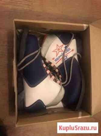 Лыжные ботинки Челябинск