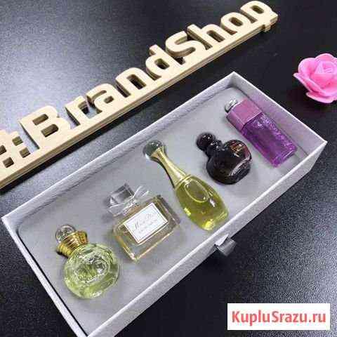 Парфюмированный набор Dior Магнитогорск