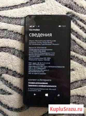 Телефон Microsoft Lumia 640 Dual Sim Нижний Новгород