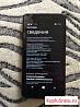 Телефон Microsoft Lumia 640 Dual Sim