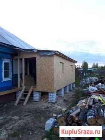 Строительство и ремонт Красные Баки