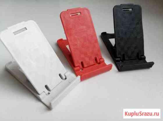 Компактная подставка (держатель) для телефона Майкоп