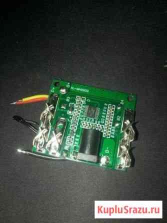 Батарея защита зарядных устройств доска 5S 18/21 V Магнитогорск