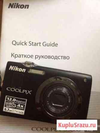 Цифровой фотоаппарат Nikon Арзамас