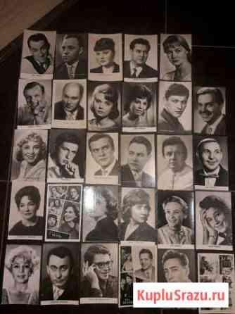Открытки карточки с артистами СССР Никольское