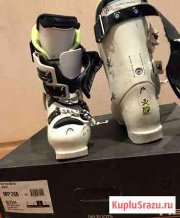 Горнолыжные ботинки head Бугры
