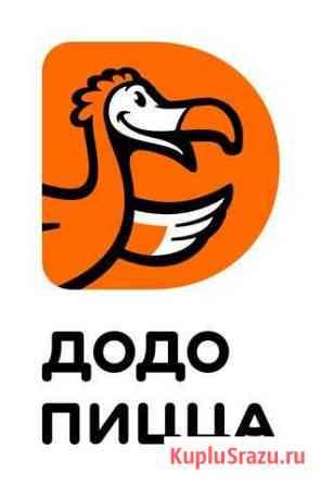 Пиццемейкер, кассир Кудрово