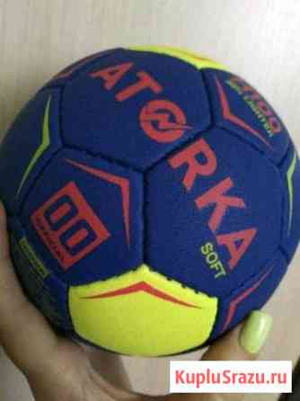 Мяч для гандбола,практически новый Майкоп