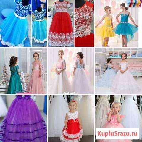 Новогодняя коллекция для принцесс Бийск