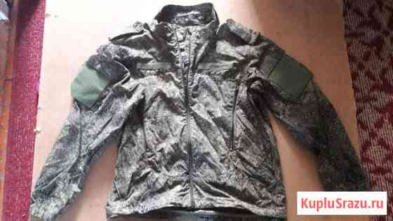 Куртка ветровка Белогорск