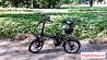 Электровелосипед новый складной fengwu 9.0 продам