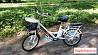 Электровелосипед kailuc 20 новый продам