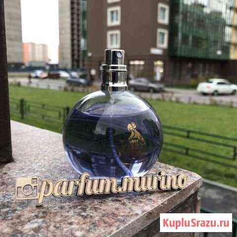 Lanvin Eclat D'Arpege 100 ml edt Мурино