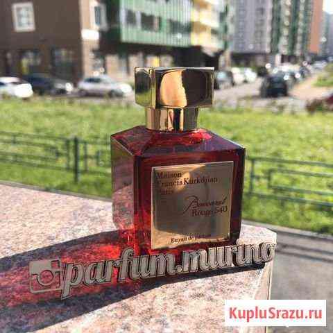 Maison francis Baccarat Rouge 540 extrait de parfu Мурино