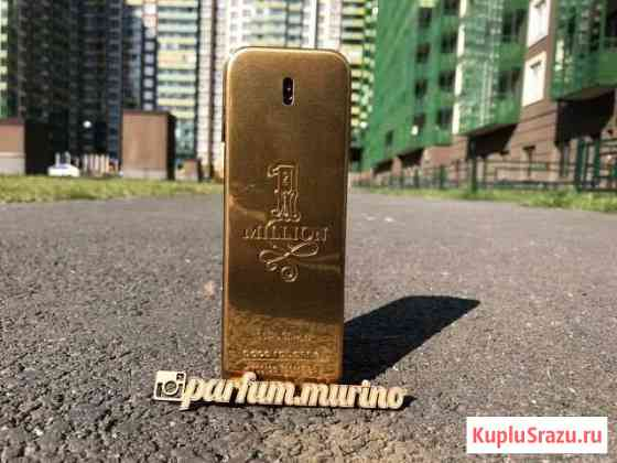Paco Rabanne 1 million men 100ml Мурино