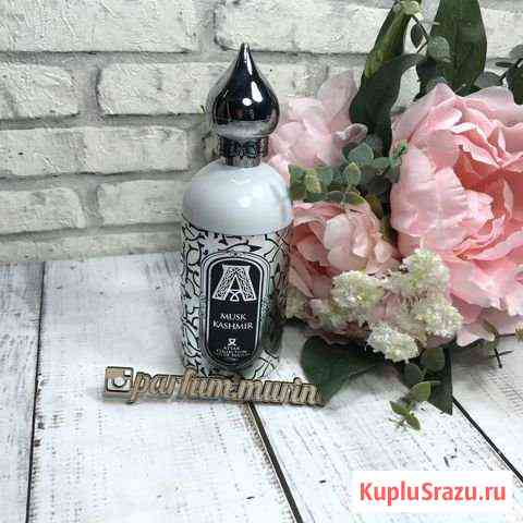 Attar Musk Kashmir 100ml Мурино