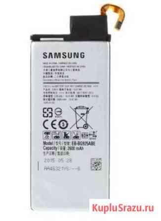 Батарея (аккумулятор) для SAMSUNG S6 Благовещенск