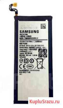 Батарея (аккумулятор) для SAMSUNG S7 Благовещенск
