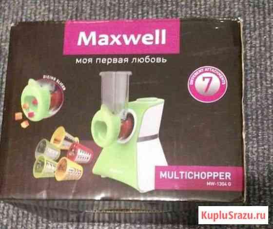 Продам Мультирезку Maxwell MW-1304 G Архангельск