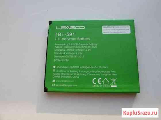 Аккумуляторы (батареи) Leagoo комиссионные Северодвинск