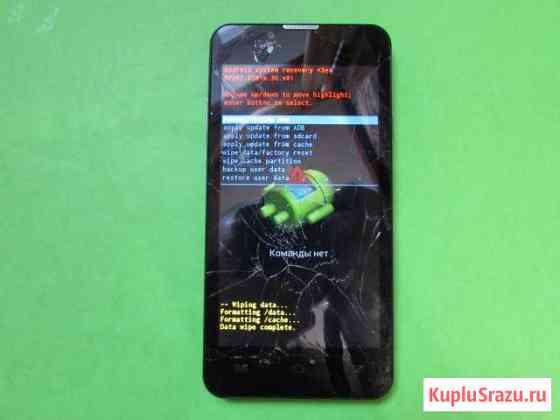 Телефон 4Good S501m 3G (4 Good) Северодвинск