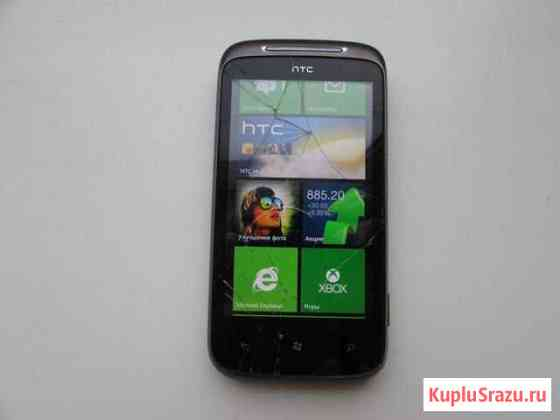 Телефон HTC 7 Mozart T8698 Северодвинск