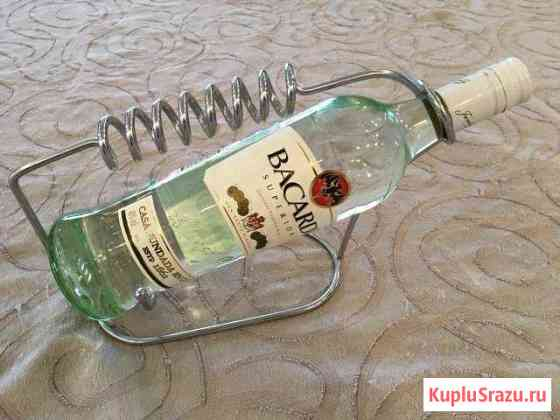 Подставка для бутылки, ром не в комплекте Котлас