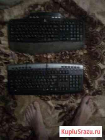 Клавиатура Барнаул