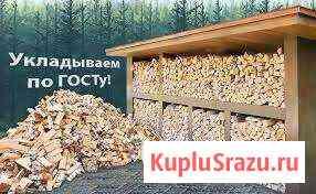 Доставка по городу бесплатно Белогорск