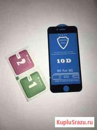 Защитные стекла 10D на Айфон 6, 6+, 7, 7+, 8, 11 Благовещенск