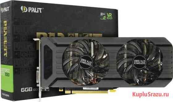 GeForce GTX 1060 6GB Новая не вскрытая Северодвинск