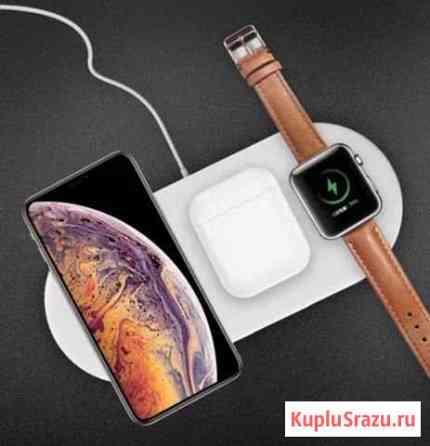 Беспроводное зарядное устройство 3 в 1 для iPhone Уфа