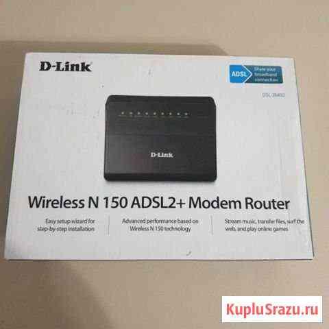 Wifi-роутер D-Link DSL-2640U, adsl Уфа