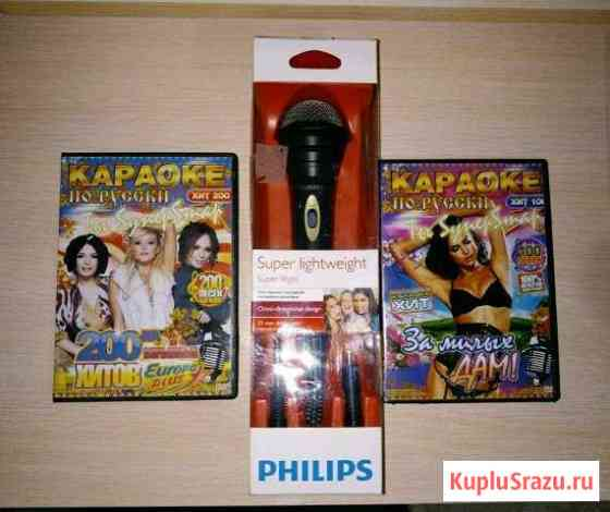 Микрофон Филипс с караоке дисками Мглин